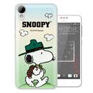 史努比 SNOOPY HTC Desire 825 漸層彩繪軟式手機殼(郊遊)