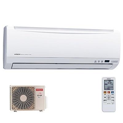 【HITACHI日立】3-4坪變頻冷暖型分離式冷氣RAC-28YK1/RAS-28YK1