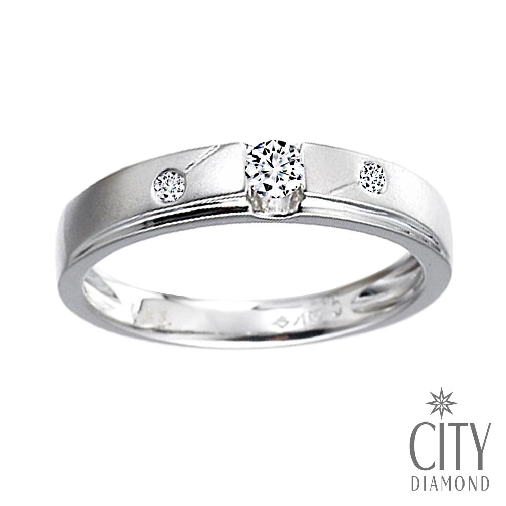 City Diamond引雅『我的現在 和你的未來』10分求婚鑽戒