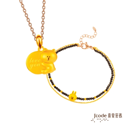 J code真愛密碼金飾 LINE兔兔愛你黃金/尖晶石手鍊+熊大說愛你黃金墜子送項鍊