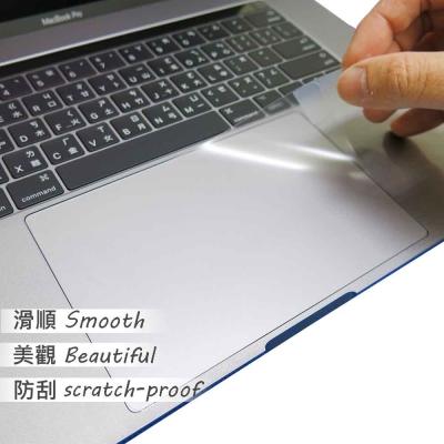 EZstick MacBook Pro 15 2016 新款 TOUCH PAD 保護貼
