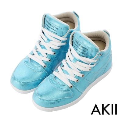 AKII韓國空運‧韓流金屬裂紋氣墊內增高鞋-藍