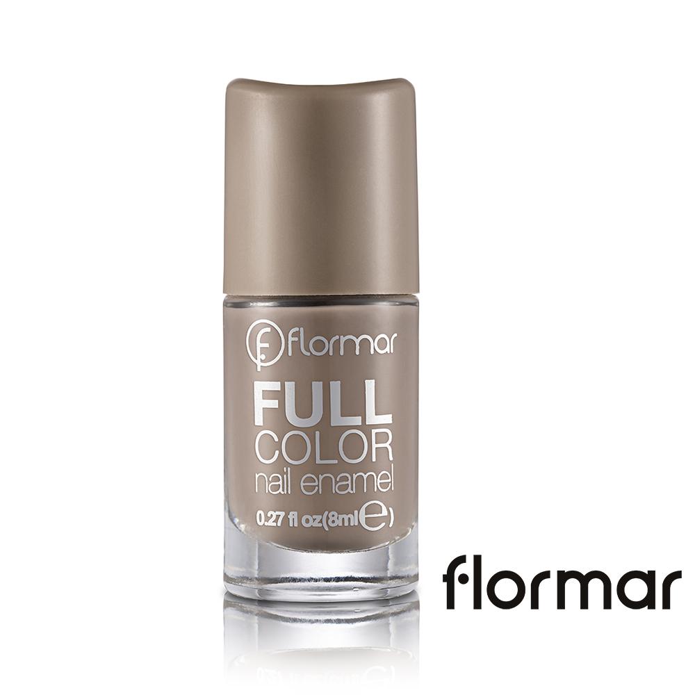 法國 Flormar - 沐浴巴黎系列玩色指甲油(FC07安潔莉娜熱巧克力)