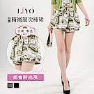 LIYO理優MIT幾何印花褲裙(綠,黑)-動態show