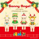 Sonny Angel 2017 聖誕限量胡桃鉗玩具兵(箱購12入)