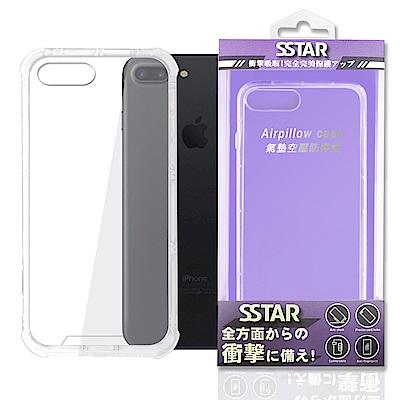 【SSTAR】 iPhone 7/8 Plus 四角強化TPU矽膠+PC背板空壓...