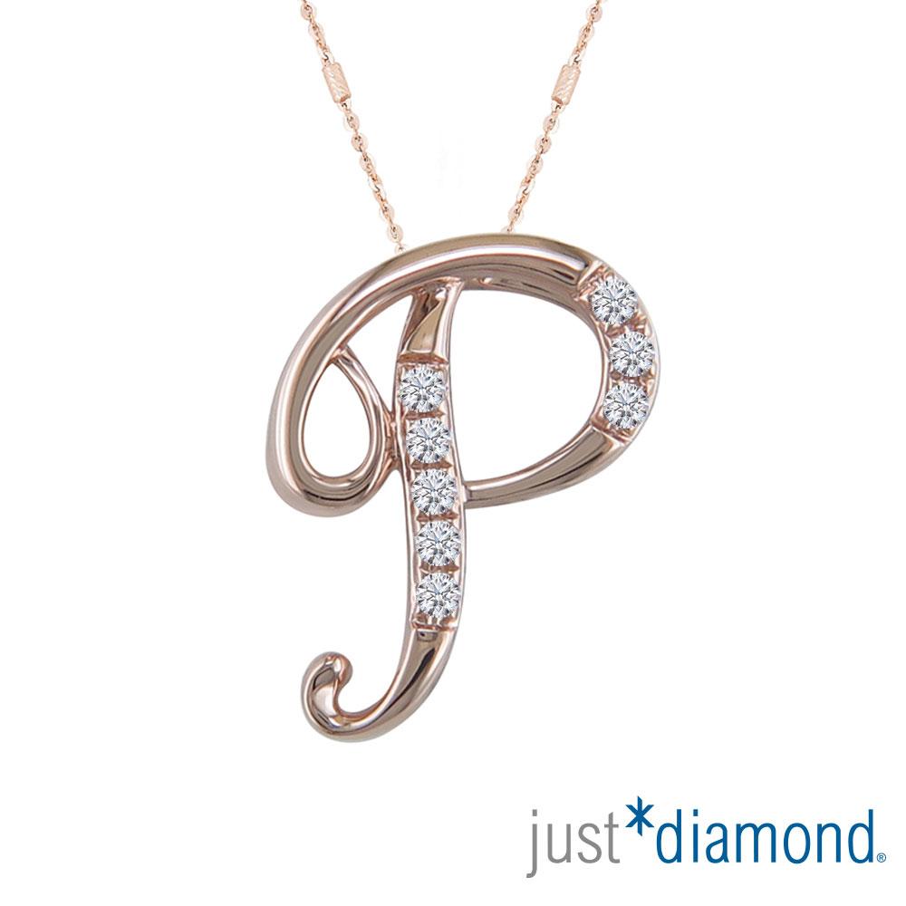 Just Diamond Love Letter系列18K金鑽石墜子-P