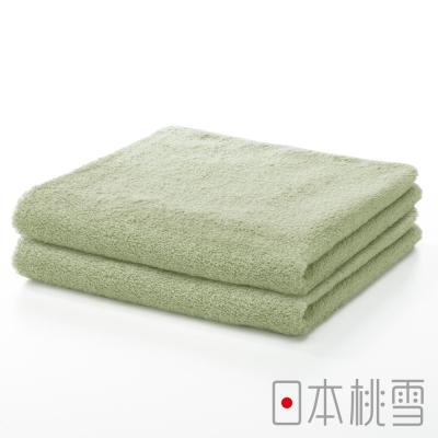 日本桃雪精梳棉飯店毛巾超值兩件組(豆綠)