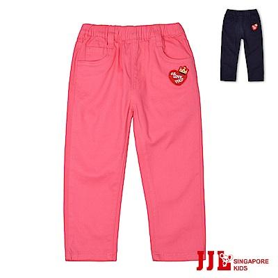 JJLKIDS 純色甜美愛心彈力棉質休閒褲(2色)