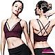 運動內衣 心機交叉設計美背運動內衣-波爾多紫 LOTUS product thumbnail 1