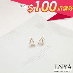 925銀 珍珠三角造型耳環