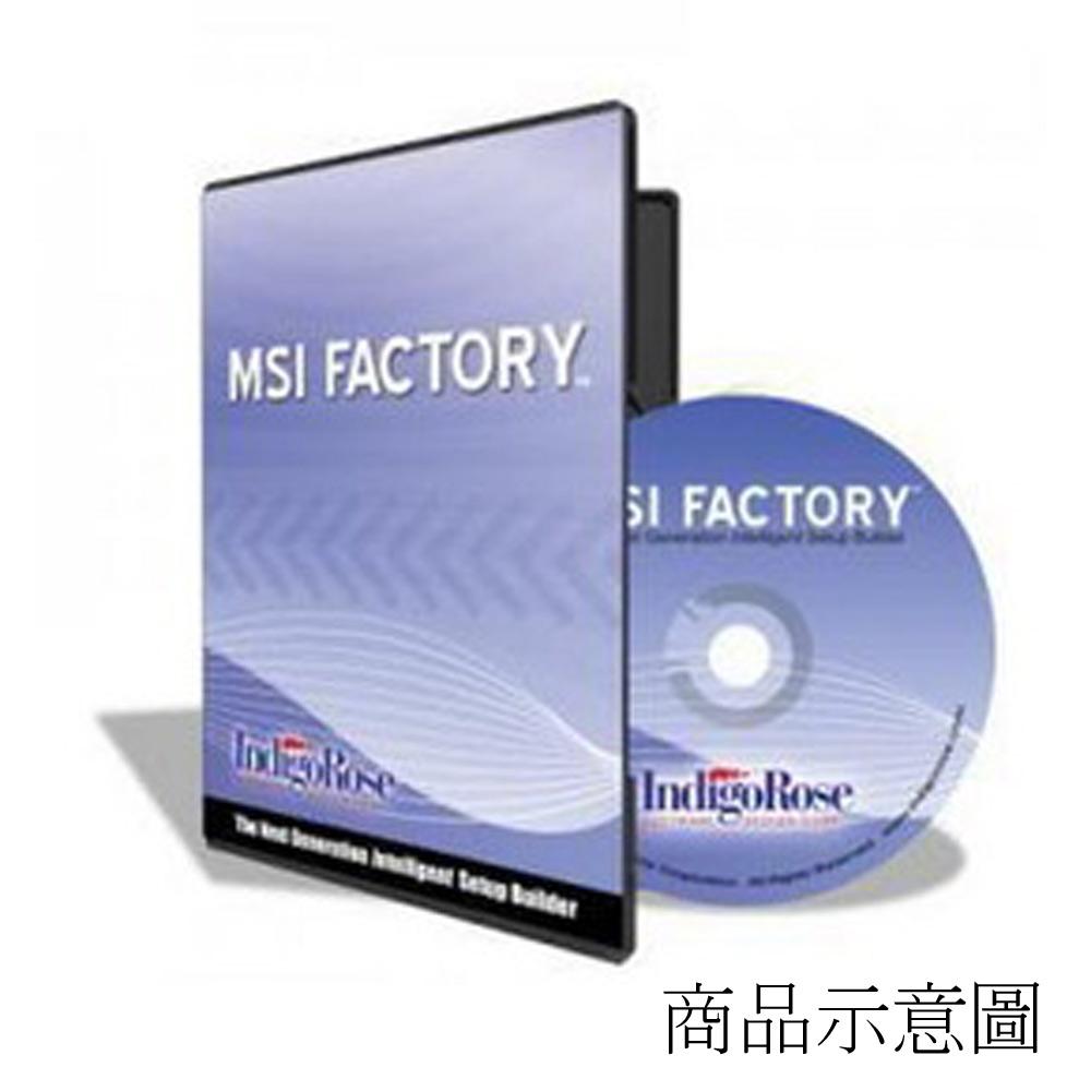 MSI Factory(安裝程式製作)-Single Developer單機授權