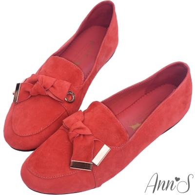 Ann'S不磨腳系列全真皮蝴蝶結紳士懶人鞋-淺紅