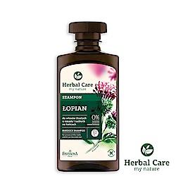 波蘭Herbal Care牛蒡養髮植萃調理洗髮露(調節頭皮脂腺)330ml