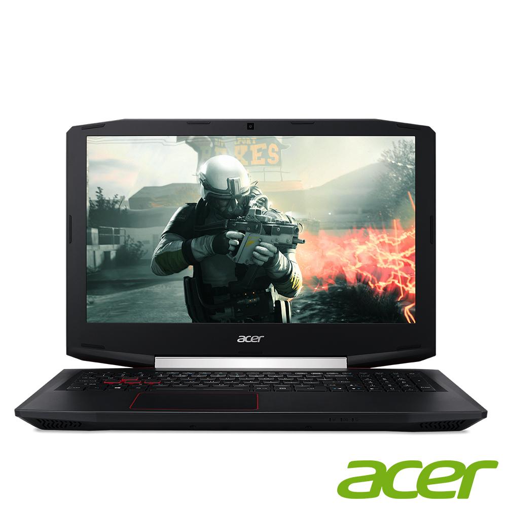 acer VX5-591G-5703 15吋筆電(i5-7300/1050Ti/1TB)(福)
