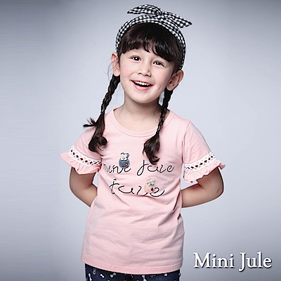Mini Jule 童裝-上衣 兔子草寫字母鏤空短袖棉T(豆粉)