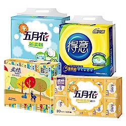 五月花/得意/柔情衛生紙箱購