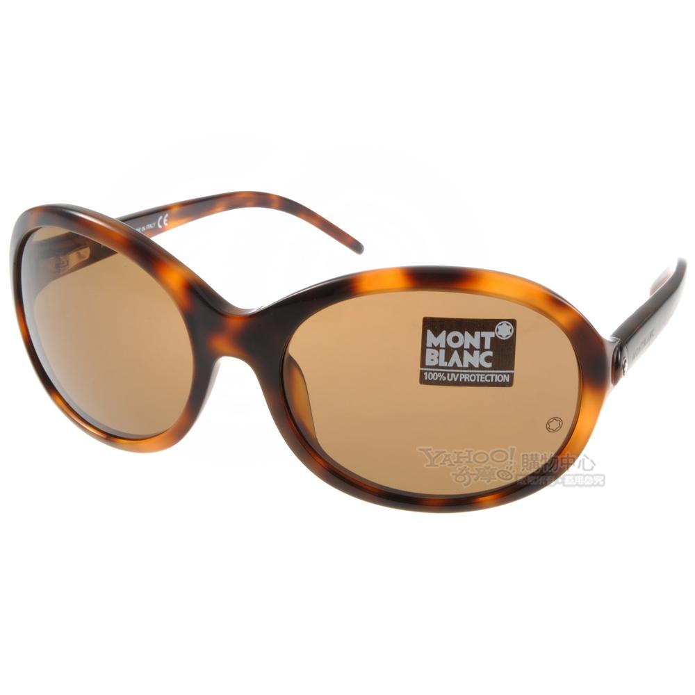 MONTBLANC萬寶龍太陽眼鏡 經典優雅/琥珀色#MB138S T32