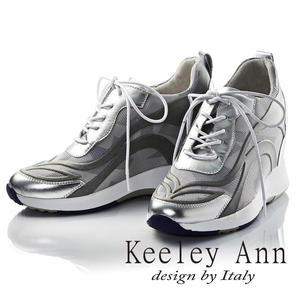 Keeley Ann網狀運動風格綁帶全真皮內增高休閒鞋銀色-Ann