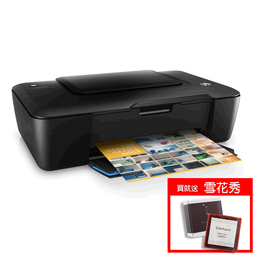 HP DeskJet Ultra Ink Advantage 2029 相片印表機