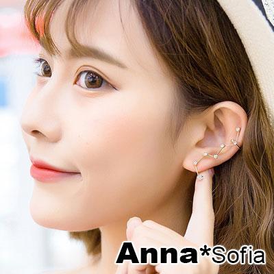 AnnaSofia閃耀北斗七星晶鑽單耳耳環耳骨夾銀系