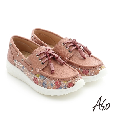 A.S.O 輕量抗震 真皮花皮拼接奈米健走休閒鞋 粉紅色