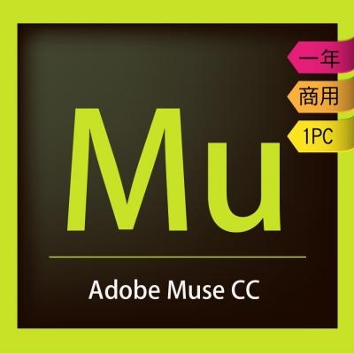 Adobe Muse CC 企業雲端授權版(一年授權)