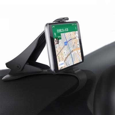Kamera儀表板手機支架