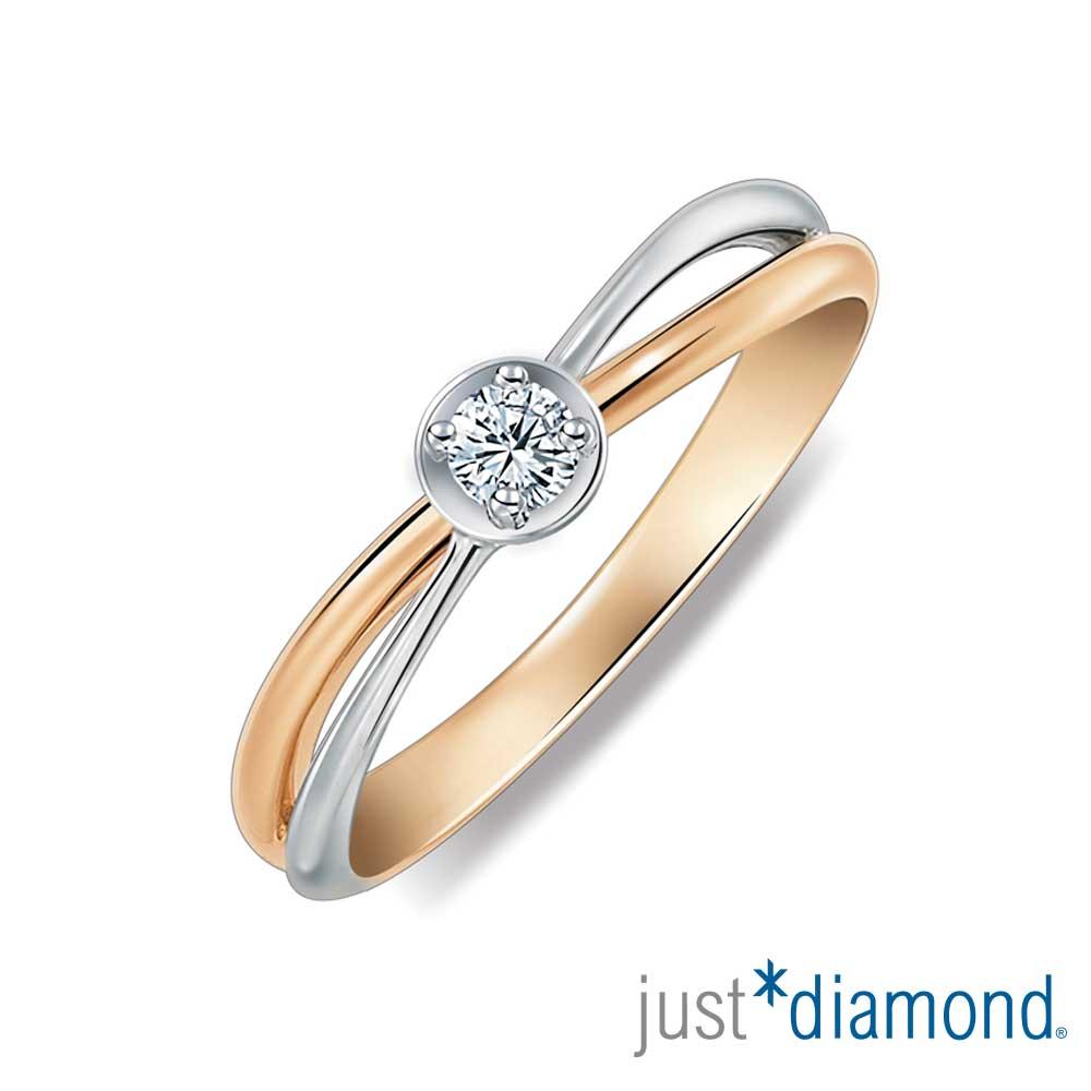 鎮金店 Just Diamond 鑽石雙色金 鑽戒-True Love