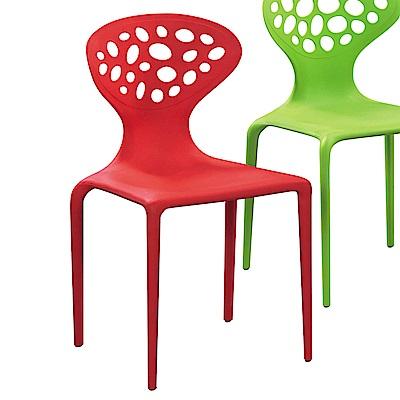 H&D 坦菲德造型椅餐椅 (寬48X深48X高84cm)