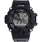 Lotus 迅雷防震 計時鬧鈴運動錶(LS-2025-01)-黑/52mm