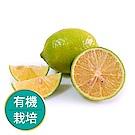 【果物配】檸檬.有機轉型期(做飲料最安心/3公斤)