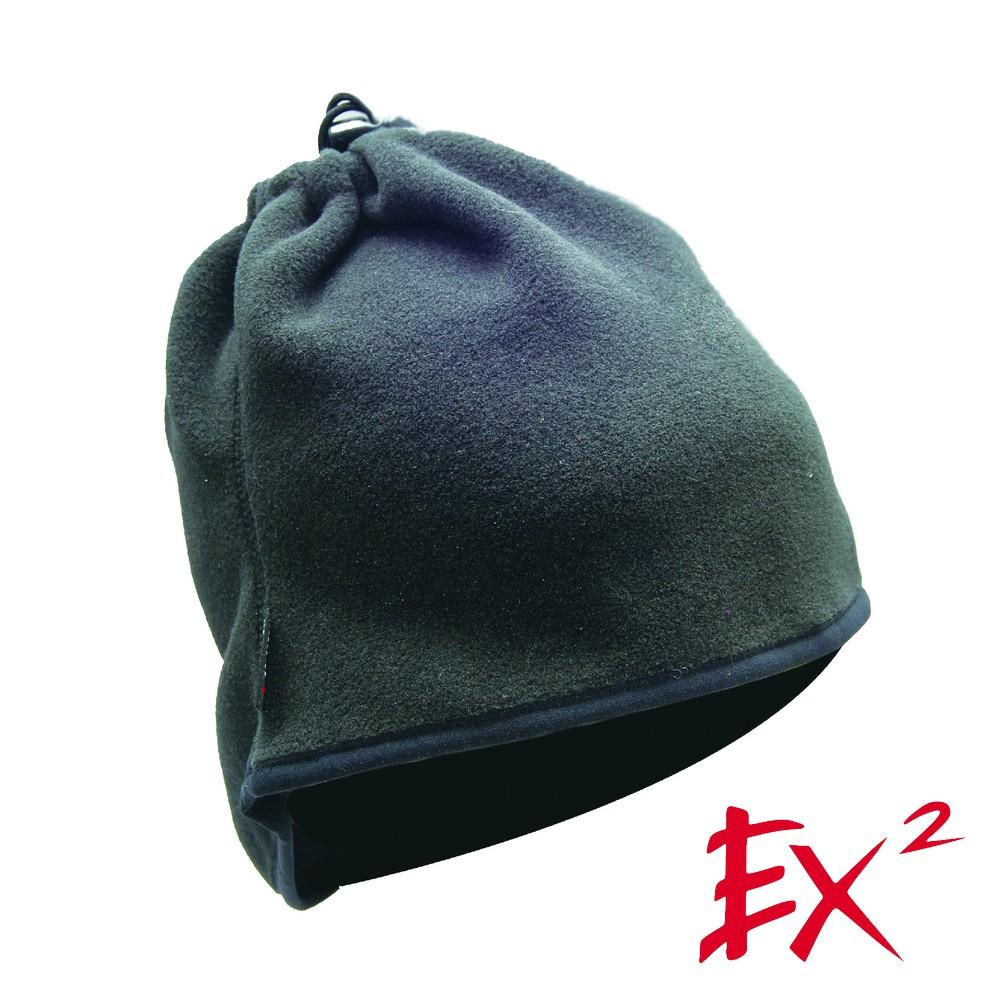德國EX2 《多功能圍巾帽》 (灰)