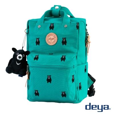 deya 熊後背包(小)-綠色 台灣頂級帆布刺繡 MIT台灣製造 加贈deya熊玩偶