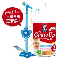 桂格 三益菌成長奶粉特價組送歡唱麥克風