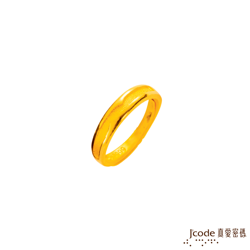 J'code真愛密碼 情定你黃金女戒指
