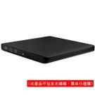 USB3.0 DVD 外接盒 9.5MM 不含光碟機
