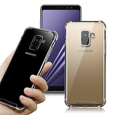 CITY  Samsung Galaxy A8 2018  軍規5D防摔手機殼