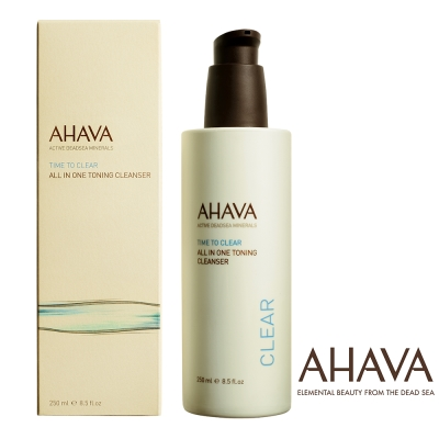 AHAVA 礦淨全效卸妝乳250ml