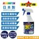 磁磚縫/浴室/水泥牆壁用去霉除垢劑 500ml*15入 product thumbnail 1
