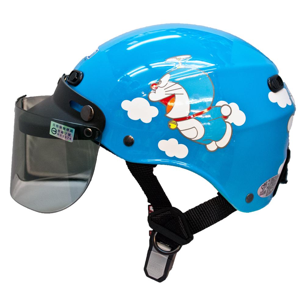哆啦A夢Doraemon 雪帽KK825DO1(藍色)