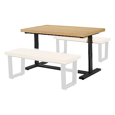 H&D 木紋休閒長方桌 (寬130X深80X高76cm)