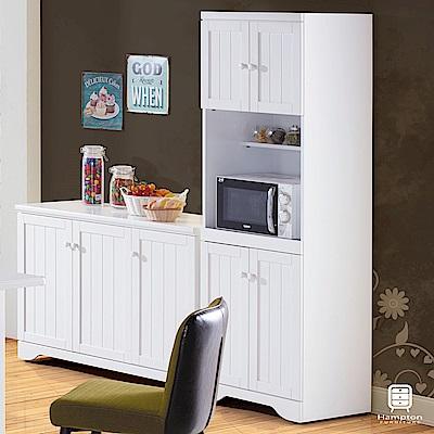 漢妮Hampton瑪德琳系列純白2尺餐櫃-60x45x182cm