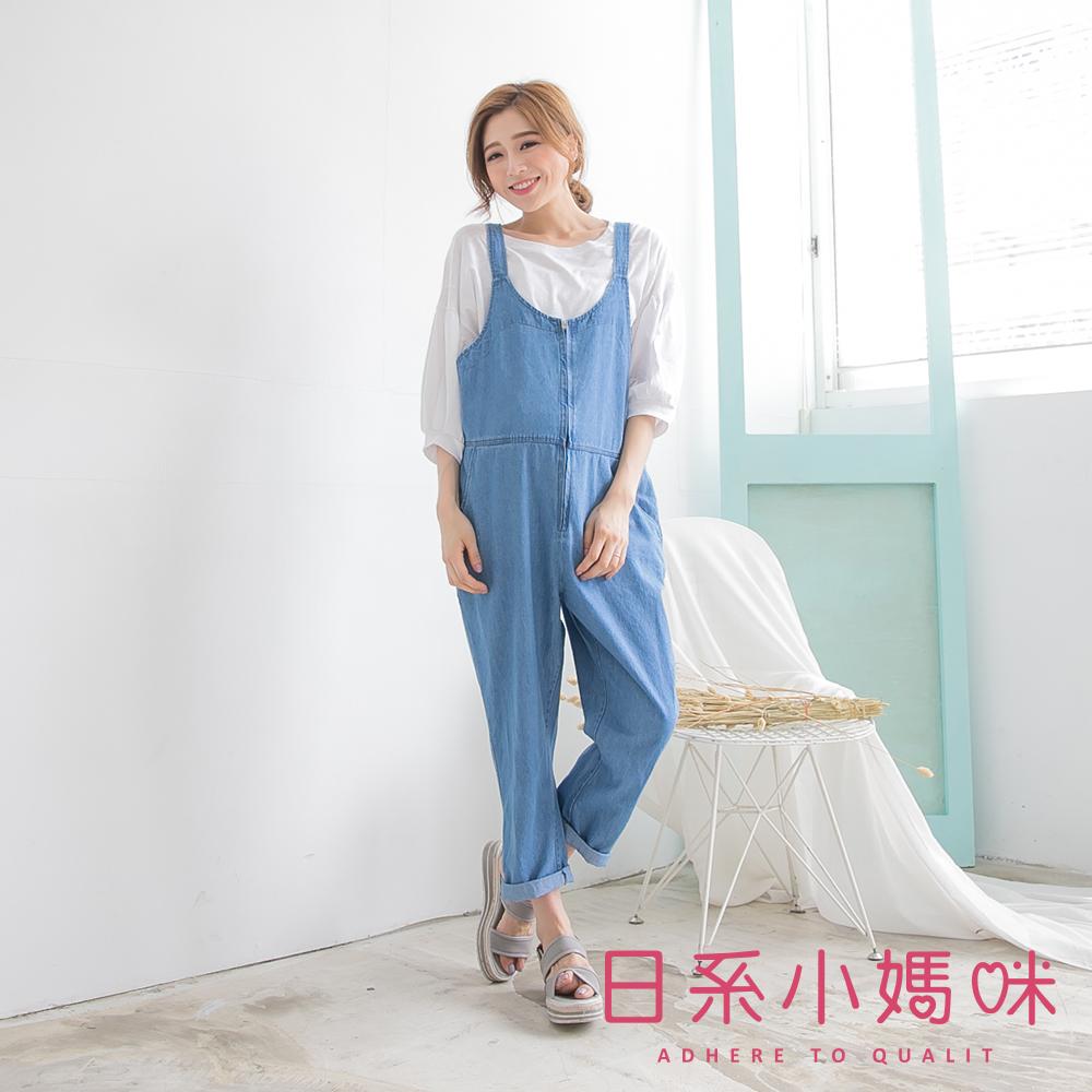 日系小媽咪孕婦裝-台製孕婦褲~水洗刷色拉鍊式牛仔吊帶褲M-XL