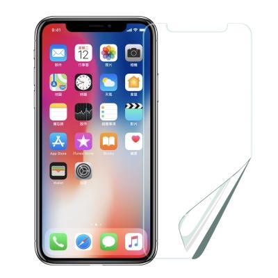 XM iPhone X 5.8吋 高透光亮面耐磨保護貼(正面+背面)-非滿版
