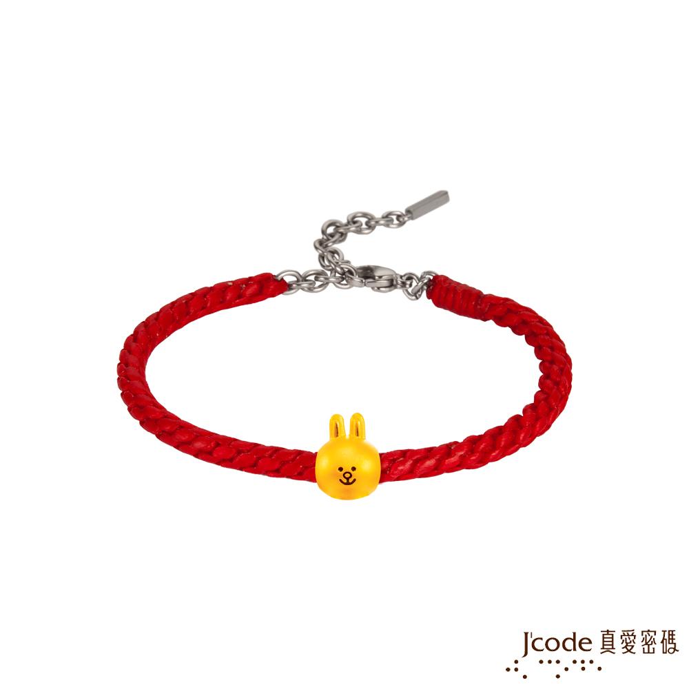 J'code真愛密碼 LINE兔兔好幸福黃金編織手鍊