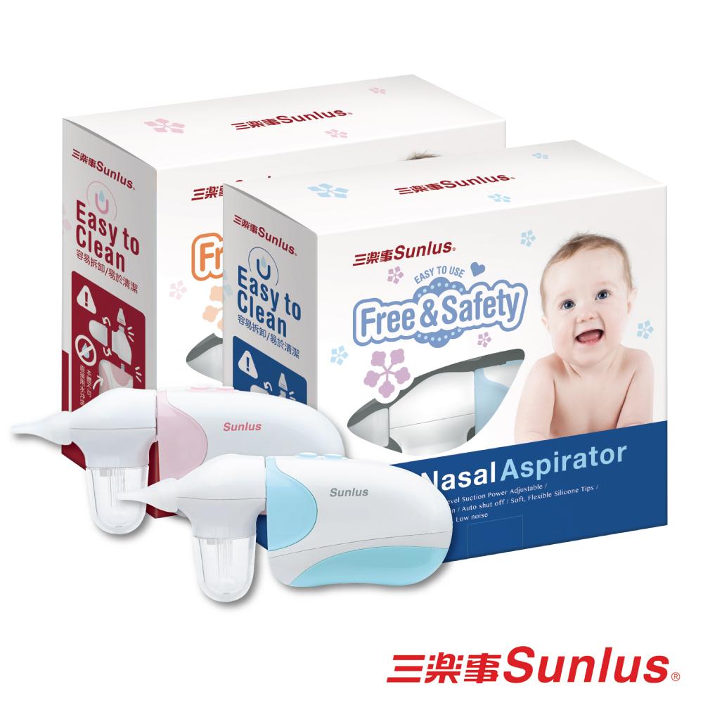 【Sunlus三樂事】迷你電動吸鼻器