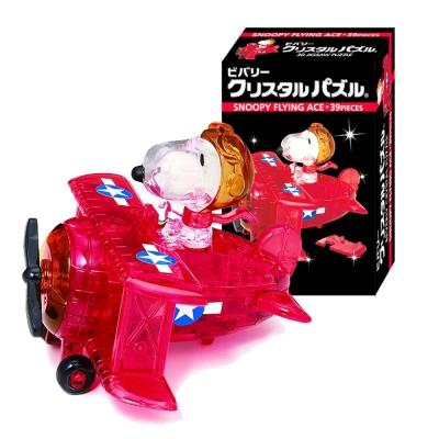 史努比王牌飛行員3D水晶拼圖-(8cm系列-39片)