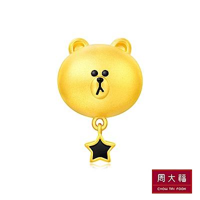 周大福 LINE FRIENDS系列 熊大Brown黃金路路通串飾/串珠