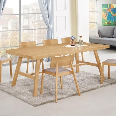 Bernice-伊達6.7尺北歐風餐桌/長桌-200x100x77cm